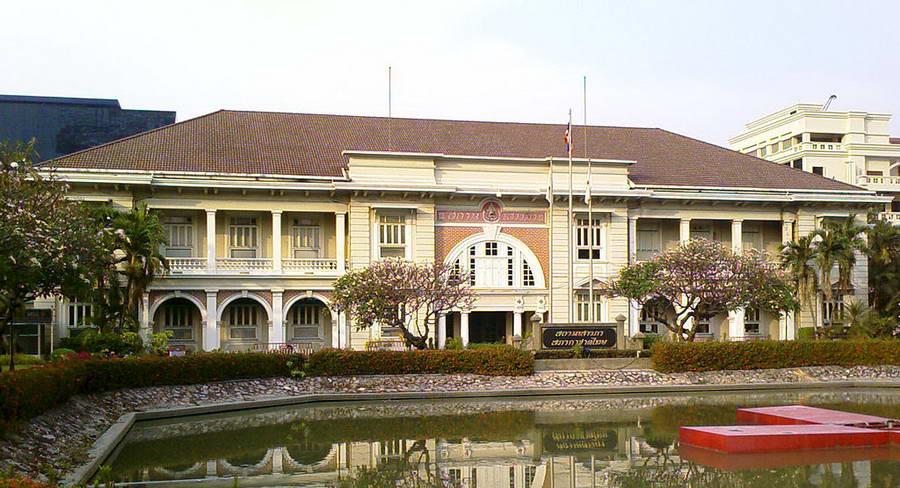 Institut Mémorial de la Reine Saovabha