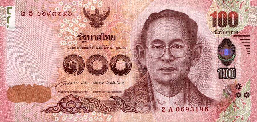 Monnaie et change en Thaïlande